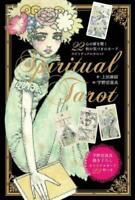Akira Uno illustration Spiritual Tarot Card Deck & Book 22 Major Arcana NEW