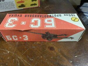 Russian Towed Artillery 100MM Cannon Die Cast 1/43 Scale w/Original Box