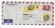 1970 HONG KONG Air Mail Cover to FRANKFURT GERMANY SG203 SG267 Commercial