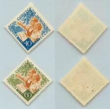 Russia USSR 1958 SC 2081-2082 MNH . f8528