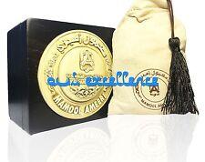 Mamool ameeri bakhoor, Abdul Samad al Qurashi-Full 50g Caja oudh bukhoor