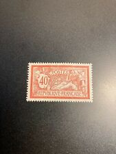 Timbre France, N°119, Type merson 40c rouge, Neuf, cote: 15€