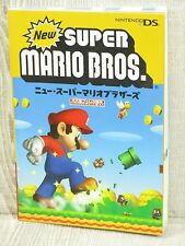 NEW SUPER MARIO BROS. Brothers Guide Nintendo DS Book MC01*