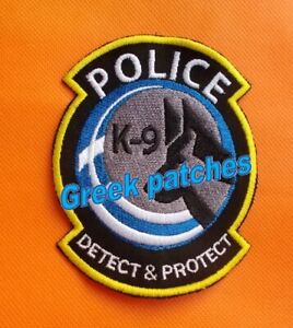 Greek K-9 Dog Police Detect & Protect NEW Type Patch Hellenic Greece
