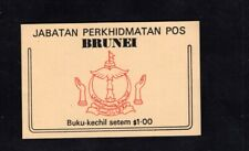Brunei 1976 $1 Sultans Arms bottom top margin panes Booklet  SG SB1  MNH