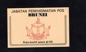 Brunei 1976 $1 Sultans Arms top margin panes Booklet  SG SB1  MNH