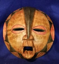 Hand Carved African Mask Wall Art. 13 1/2 inches.