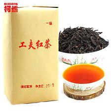 250g Premium Dian Hong, Famous Yunnan Black Tea gongfu dianhong Organic tea