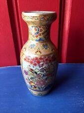 ANTIQUE Chinese Republic period famille rose porcelain vase & BIRD OF QIANLONG #