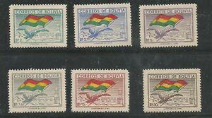 z1346 BOLIVIA Sc 359-364 MNH Eagle and Flag of Bolivia 1951