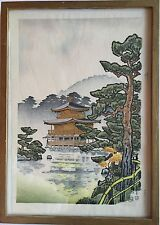 "Original Japanese Woodblock Print,  ""GOLDEN PAVILION IN RAIN"" by Nisaburo Ito"