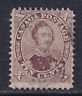 Canada First Cents Issue #17  Used  HICV  Nice Quality