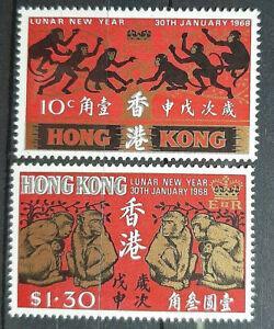 HONG KONG 1968 LUNAR YEAR OF MONKEY SG 245 - 246 MNH OG FRESH (SET 2)