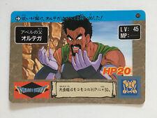 Dragon Quest Carddass 111