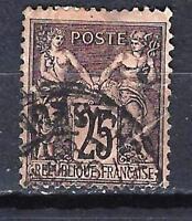 France 1884 type Sage (1) type II (N sous U) Yvert n° 97 oblitéré 1er choix