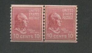 1939 United States Postage Stamp #847 Mint Hinged VF OG Joint Line Pair