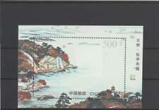 China postfris 1995 MNH block 72 - Vier Jaargetijden (S1977)