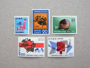 Japanese stamps Postal service Mint 5v 1968 - 77, post postman UPU pigeon saving