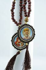 Rosary Beads Prayer Rope Pendant Of St. Nicholas And Our Lady Of Kazan Icons