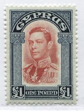 Cyprus KGVI 1951 £1 new shade mint o.g.