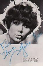 EDITA PIEKHA Russian Singer & Actress signed photo