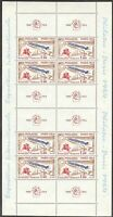 France #YTBF6 MNH S/S CV€270.00 1964 Philatec Rocket Postrider [1100]