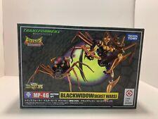 Takara Transformers Masterpiece MP-46 Beast Wars Blackarachnia US SELLER GENUINE
