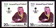 Saudi Arabia 1979 ** mi.660/61 principe ereditario Crown Prince Fahd lo sceicco Sheikh