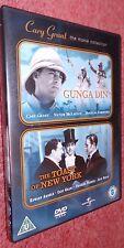 Gunga Din/The Toast of New York DVD, Cary Grant,Douglas Fairbanks, Joan Fontaine