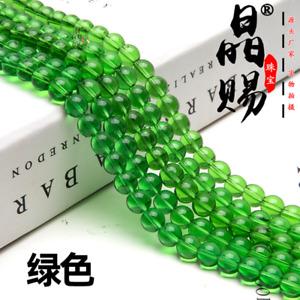 "Green Smooth Natural Round Jade Jewelry Making Loose Gemstone Beads 15"""