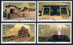 China PRC 2812-2815,MNH.Macao Landmarks:Temples,St.Paul's Ruins,Lighthouse,1997