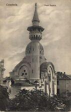 Romania, Constanta, Noua Geamie, Old Postcard