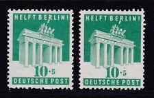 Postfrische deutsche Briefmarken der alliierten Besatzung mit Bauwerks-Motiv