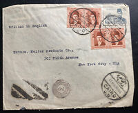 1940 Cairo Egypt Censored Commercial Cover To New York USA