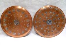 2 Antique CAIROWARE Silver Inlay COPPER PLAQUE Plates ISLAMIC CALLIGRAPHY Arabic