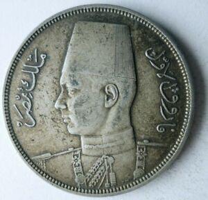 1937 EGYPT 10 PIASTRES - High Quality Rare Islamic Silver Coin - Lot #J22