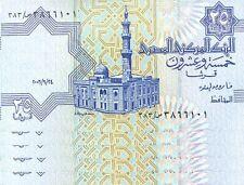 EGYPT 25 PIASTRE 2006, UNC, 20 PCS CONSECUTIVE LOT, P-57