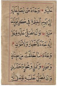 BEAUTIFUL ISLAMIC MANUSCRIPT LEAF DALAYEL KHAYRAT: d