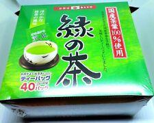 Japanese Green Tea Box ASAMIYA CHIRAN 40tea bags Made in JAPAN F/S