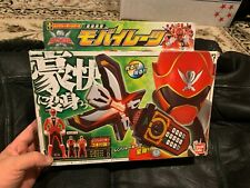 Power Rangers Super Megaforce - Deluxe Legendary Morpher - Bandai - Japanese