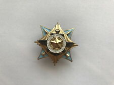 """SOVIET RUSSIAN AWARD """"ORDER FOR SERVICE TO THE HOMELAND 1st CLASS"""" USSR. COPY #2"""