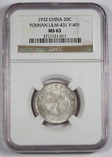 China 1932 Yunnan 20 Cent Silver Coin NGC MS63 BU+ L&M-431 Y-491 Double Flags