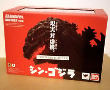 Bandai S.H.Monsterarts Shin Godzilla 2016 Action Figure
