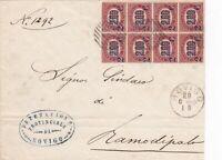 lettera Regno 1880 con raro blocco di 8 del 2c.su 2 lire lacca 1880 cat.16000€ +