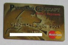 RUSSIAN STANDART BANK MASTERCARD RUSSIA CREDIT CARD USED EXPIRED FOR COLLECTION