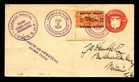 Panama 1929 Pan Am FFC to USA AAMC L45  - L7456