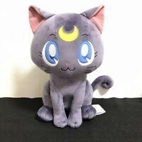 Sailor Moon Eternal Luna Big Plush Toy 35cm Japan Prize