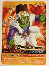 Dragon Ball Bakuretsu Impact Rare 259-III