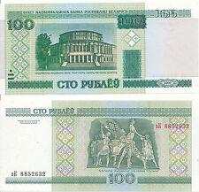 Weissrussland / Belarus - 100 Rubles 2000 UNC - Pick 26a