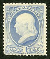 Dealer Dave Stamps #206 DESIGN OF 1873 RE-ENGRAVED, MNH, FRANKLiN, SCV $225(773)